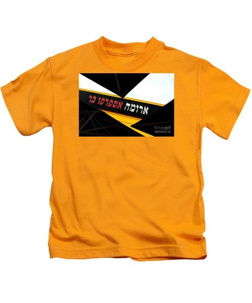 Awesome Expresso Bar Kids T-Shirt