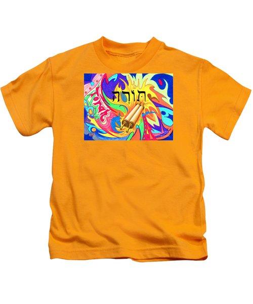 Torah Kids T-Shirt