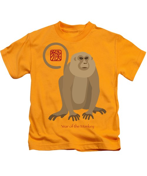 2016 Chinese New Year Of The Monkey Kids T-Shirt