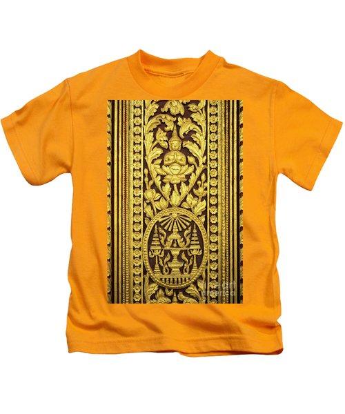 Royal Palace Gilded Door 01 Kids T-Shirt