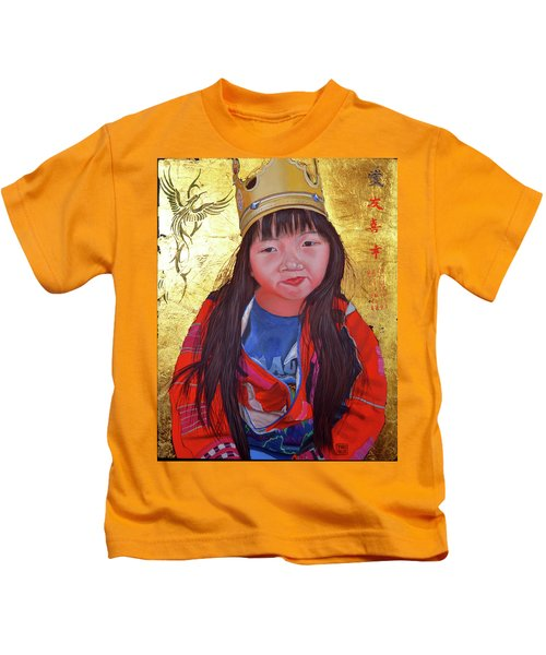 The Burger King Crown Kids T-Shirt