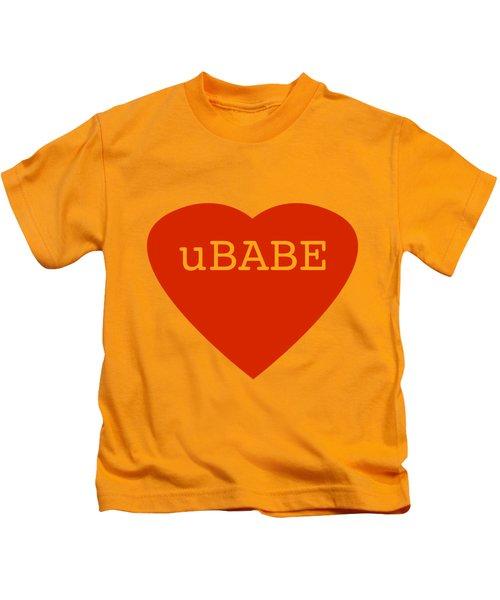 Warm Love Heart Kids T-Shirt