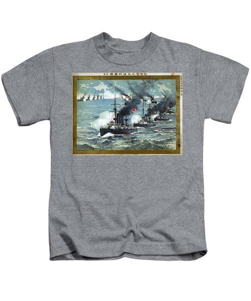 7125e3b5c Japanese Flag Kids T-Shirts | Fine Art America