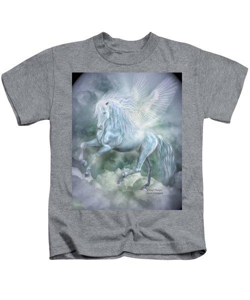 Cloud Dancer Kids T-Shirt