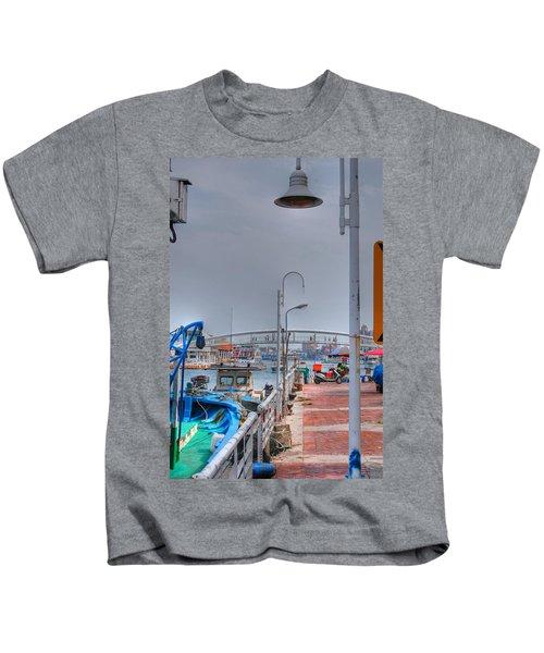 Fisherman's Wharf Taiwan Kids T-Shirt