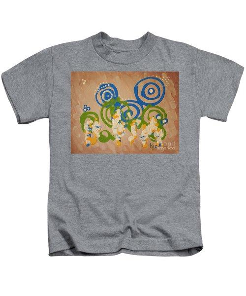 I Read The Urantia Book Kids T-Shirt