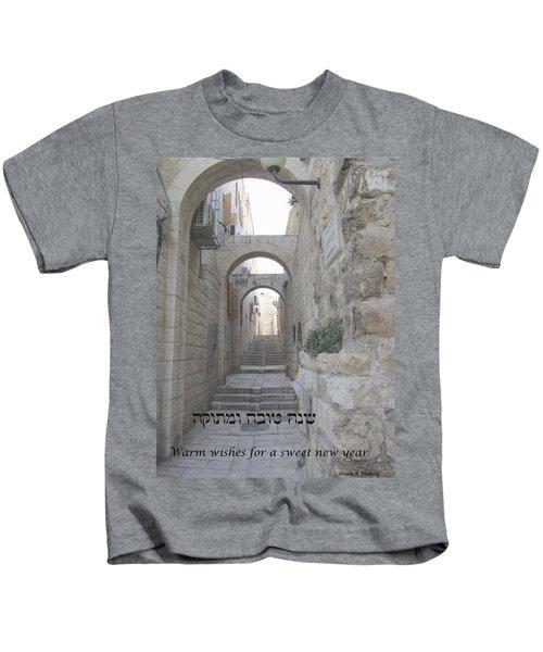 Jerusalem Street Scene For Rosh Hashanah Kids T-Shirt