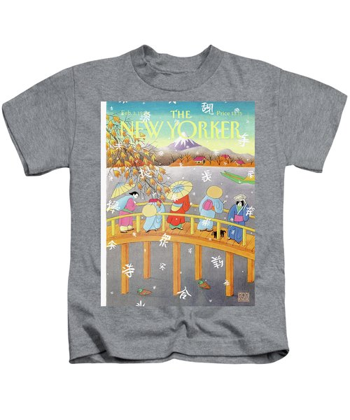 New Yorker February 3rd, 1992 Kids T-Shirt