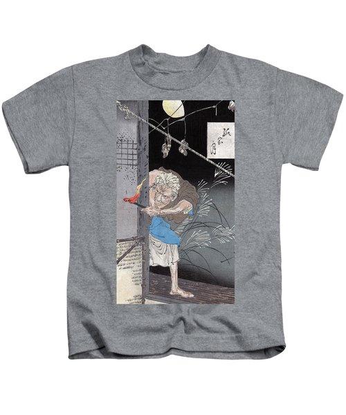 Taiso Aspects Of The Moon Kids T-Shirt