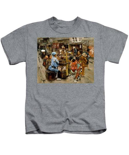 The Ameya Kids T-Shirt