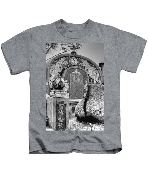 Til Death Do Us Part Two Kids T-Shirt