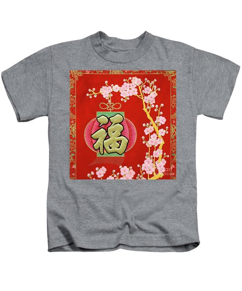 Chinese New Year Decorations And Lucky Symbols Kids T-Shirt