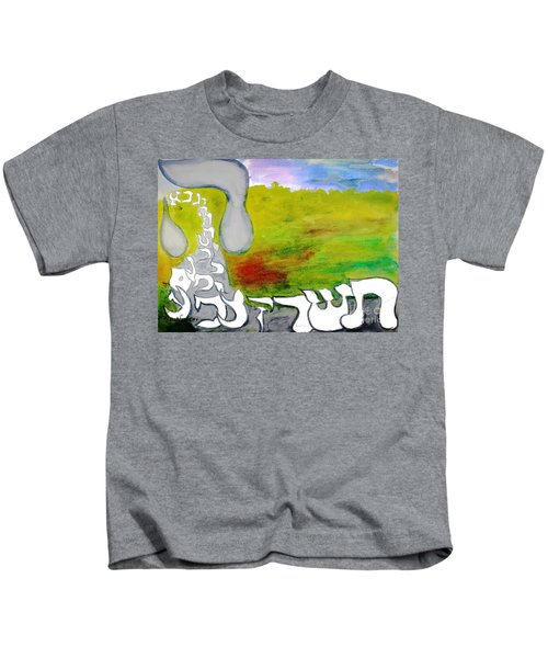 Behold The Hey Ab12 Kids T-Shirt