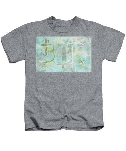 Bitcoin Universe Kids T-Shirt