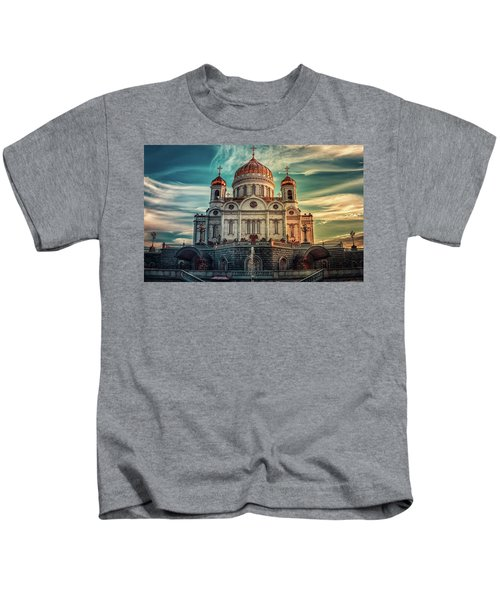 Cathedral Of Christ The Saviour Kids T-Shirt