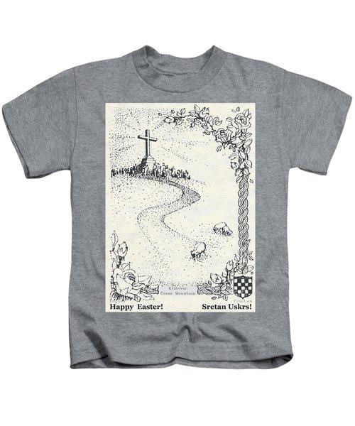 Christ Is Risen  Kids T-Shirt