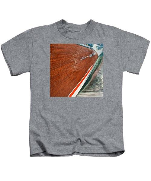 Classic Aquarama Kids T-Shirt