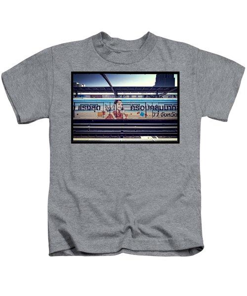 Futurum Kids T-Shirt