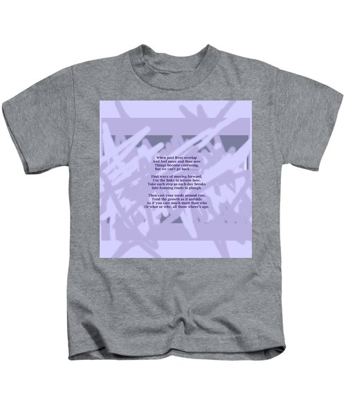 How Now Poem Kids T-Shirt