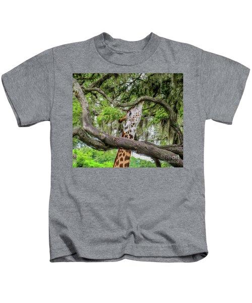 Just Minding My Own Business Kids T-Shirt