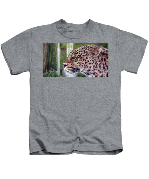 Mosaic Kids T-Shirt