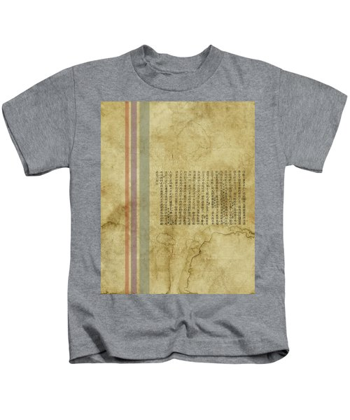 Old Paper Kids T-Shirt