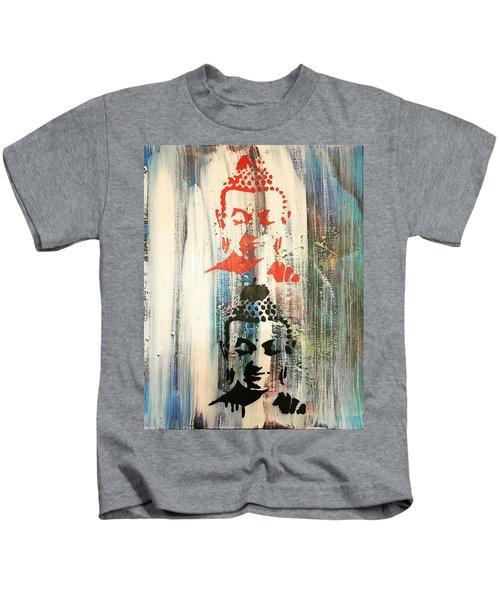 Surround U Kids T-Shirt