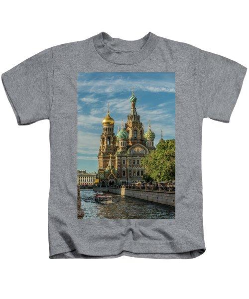 Stunning. Kids T-Shirt