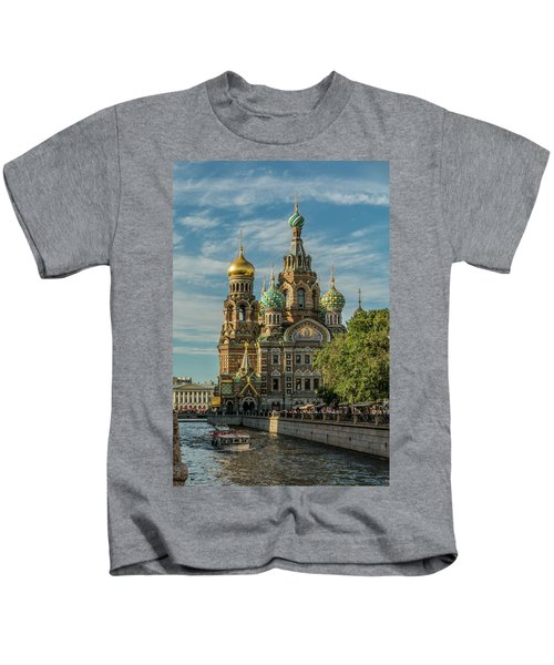 Stunning. Kids T-Shirt