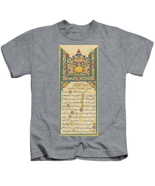 Tanbih Al-anam Fi Mad'h Taha Kids T-Shirt