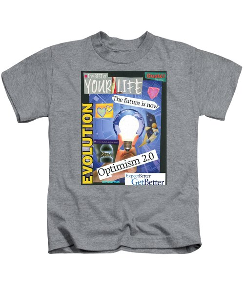 The Future Is Now Kids T-Shirt