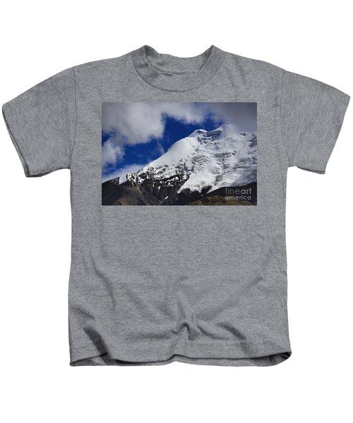 The Himalayas Tibet Yantra.lv 2016  Kids T-Shirt