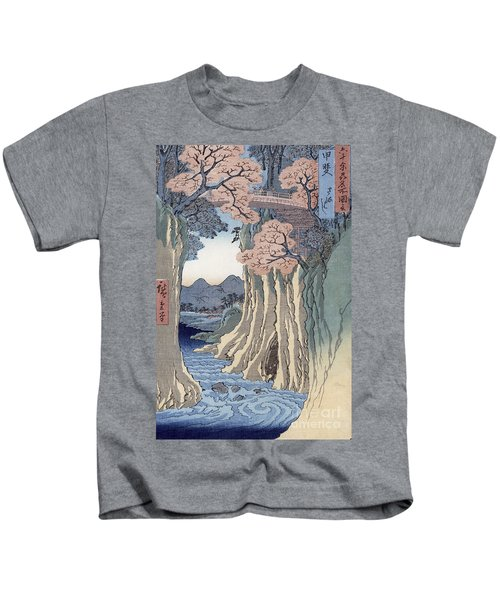 The Monkey Bridge In The Kai Province Kids T-Shirt