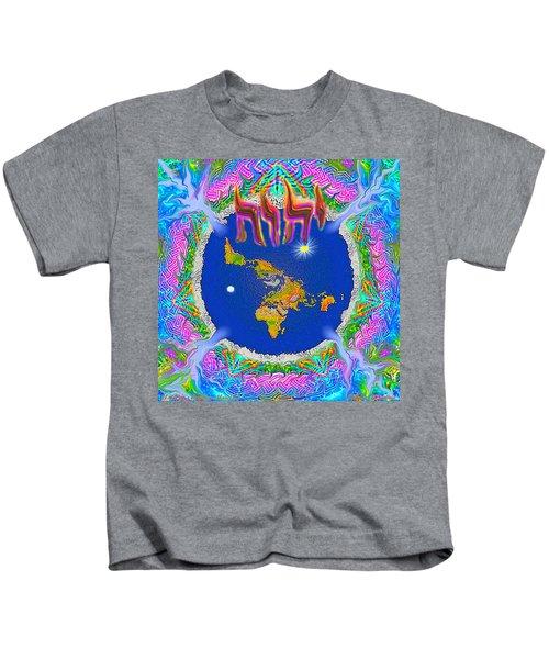 Y H W H Creation Mandala Flat Earth Kids T-Shirt