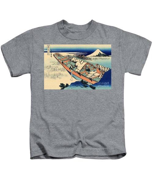 Ushibori In The Hitachi Province Kids T-Shirt by Hokusai
