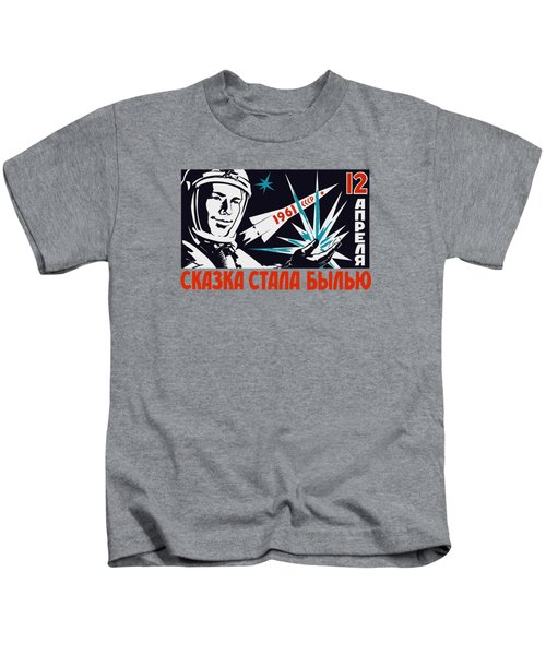 Yuri Gagarin - Vintage Soviet Space Propaganda Kids T-Shirt