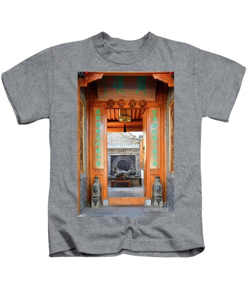 Fangija Hutong Kids T-Shirt