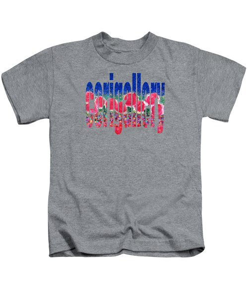 Corigallery Kids T-Shirt
