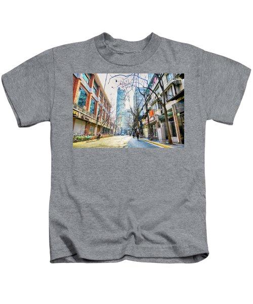 Jing An Kids T-Shirt