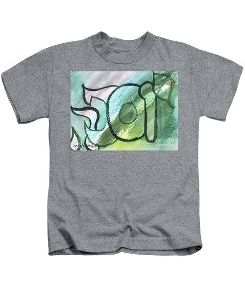 Josepha Yosefa Nf1-47 Kids T-Shirt