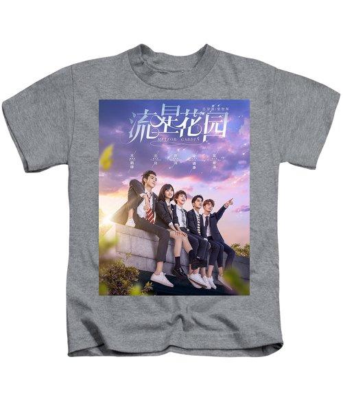 Meteor Garden 2018 Kids T-Shirt