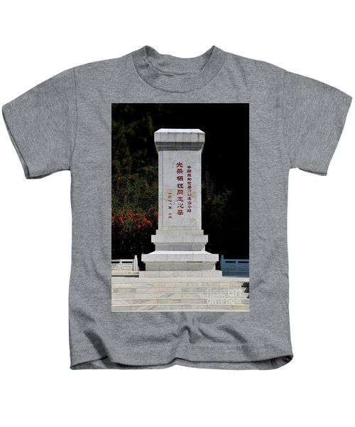 Remembrance Monument With Chinese Writing At China Cemetery Gilgit Pakistan Kids T-Shirt