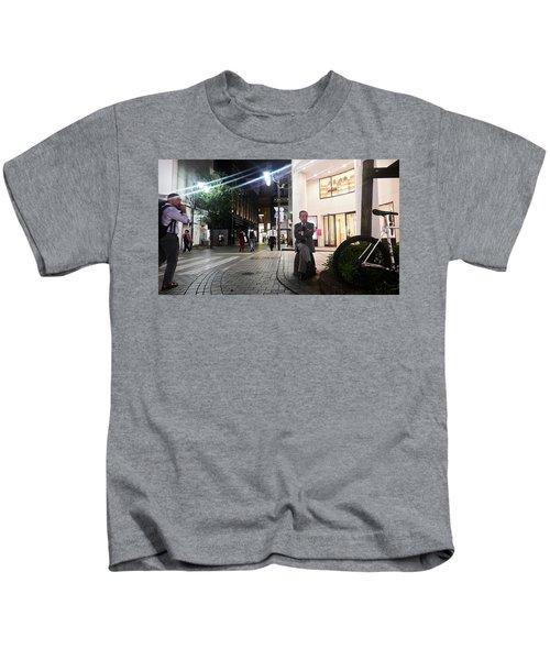 Shinjuku Man Kids T-Shirt