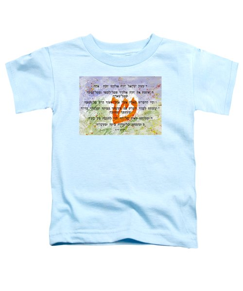 Shma Yisrael Toddler T-Shirt