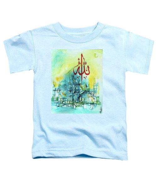 Allah Toddler T-Shirt