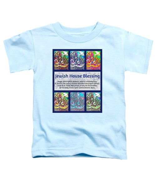 Jewish House Blessing City Of Jerusalem Toddler T-Shirt