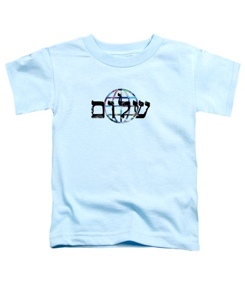 Shalom  Toddler T-Shirt by Mark Ashkenazi