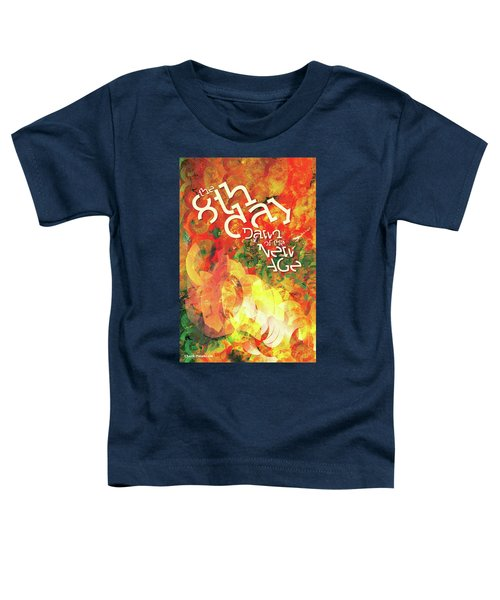 The Eighth Day Toddler T-Shirt