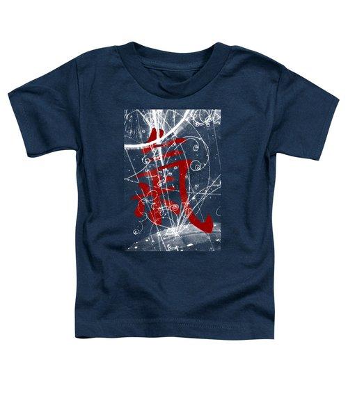 Atomic Ki Toddler T-Shirt