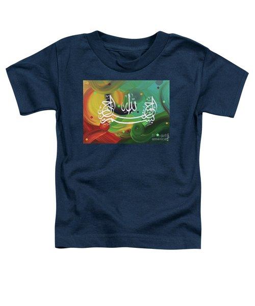 Bismillah-arahman-arahim Toddler T-Shirt